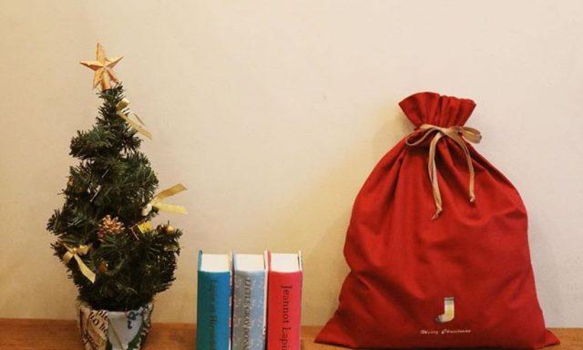 【リシュマム本店】リシュマムのクリスマスフェア