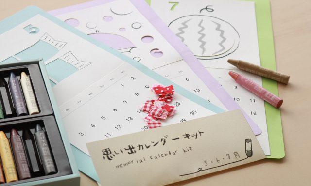 おうち時間に工作♪季節を楽しむ人気のワークショップ!
