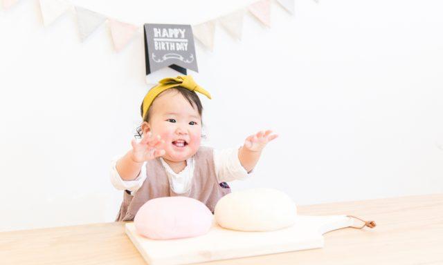 1歳誕生日祝い特集~思い出に残る一升餅~