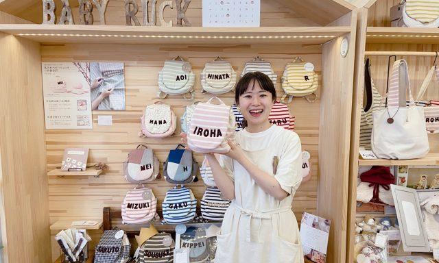 7月~リシュマム実店舗の店長になりました♪