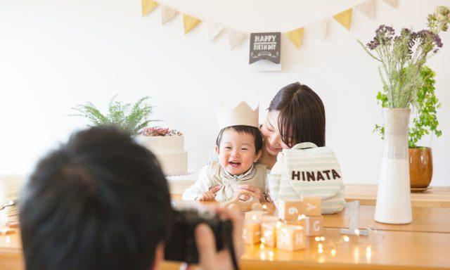 贈る・祝うのキホン(1歳誕生日編)