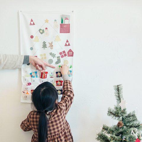 アドベントカレンダー 手作りキット