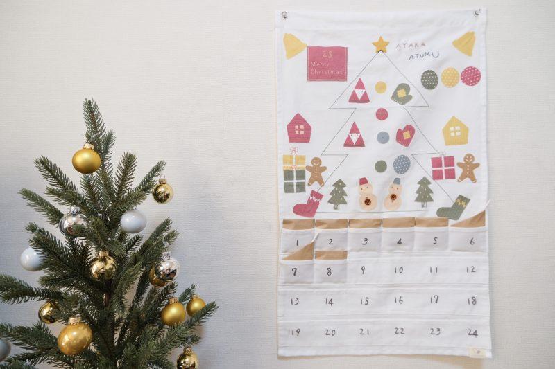 ふじえファミリーのアドベントカレンダー②