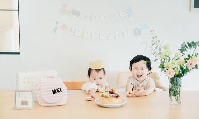 贈る・祝うのキホン(1歳誕生日飾りつけ編)
